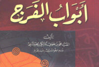 Kitab PDF, Abwabul Faraj Kitab Abuya Sayyid Muhammad bin Alwi almaliki al hasany Download Kitab PDF